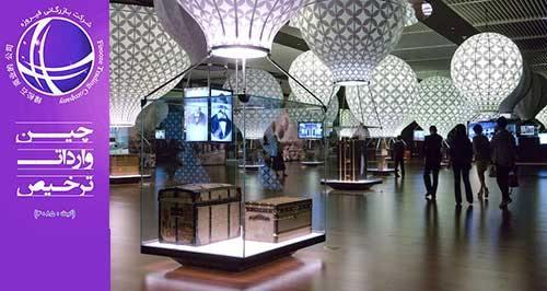 موزه چین